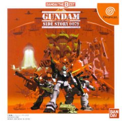 <a href='http://www.playright.dk/info/titel/gundam-side-story-0079'>Gundam: Side Story 0079</a> &nbsp;  18/30