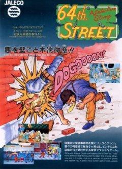 <a href='http://www.playright.dk/info/titel/64th-street'>64th Street</a> &nbsp;  15/30
