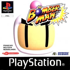 Bomberman Party Edition (EU)