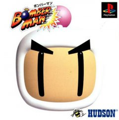 Bomberman Party Edition (JAP)