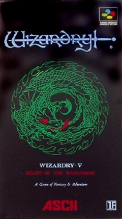 Wizardry V: Heart Of The Maelstrom (JAP)
