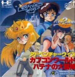 <a href='http://www.playright.dk/info/titel/adventure-quiz-capcom-world-+-hatena-no-daibouken'>Adventure Quiz: Capcom World & Hatena No Daibouken</a> &nbsp;  6/30