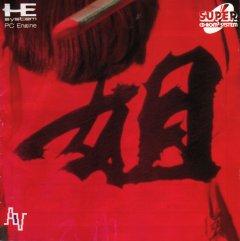 <a href='http://www.playright.dk/info/titel/ane-san'>Ane-San</a> &nbsp;  12/30