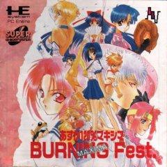 <a href='http://www.playright.dk/info/titel/asuka-120-maxima-burning-fest'>Asuka 120% Maxima Burning Fest</a> &nbsp;  16/30