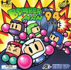 Bomberman '94 Taikenban (JAP)