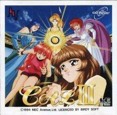 CAL III (JAP)