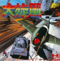 Twin Hawk (JAP)