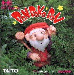 Don Doko Don (JAP)
