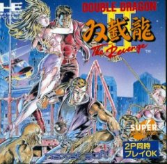 Double Dragon II: The Revenge (JAP)
