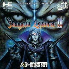 Dungeon Explorer II (JAP)