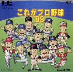 Kore Ga Pro Yakyuu '89 (JAP)