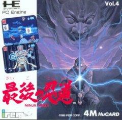 Ninja Spirit (JAP)