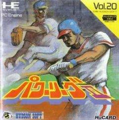 Power League II (JAP)