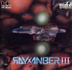 Rayxanber III (JAP)