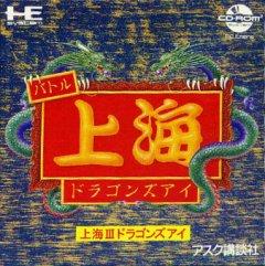 <a href='http://www.playright.dk/info/titel/battle-shanghai-dragons-eye'>Battle Shanghai: Dragon's Eye</a> &nbsp;  28/30
