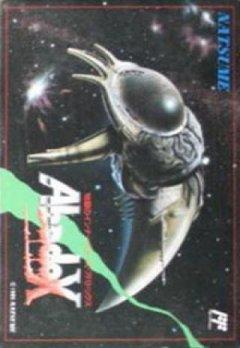 <a href='http://www.playright.dk/info/titel/abadox-the-deadly-inner-war'>Abadox: The Deadly Inner War</a> &nbsp;  24/30