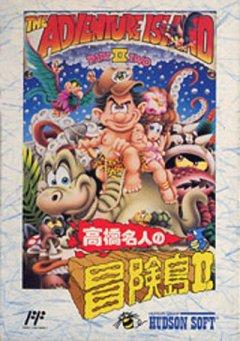 Adventure Island II (JAP)