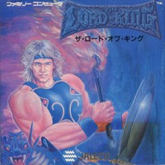 Astyanax, The (JAP)