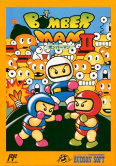 Bomberman II (JAP)