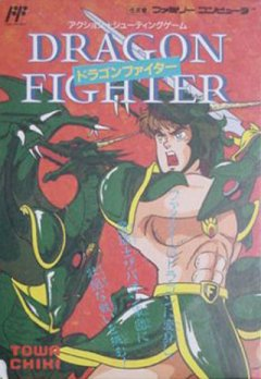 Dragon Fighter (JAP)