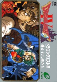 Dragon Quest IV: Chapters Of The Chosen (JAP)