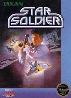 Star Soldier (US)