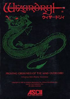 Wizardry: Proving Grounds Of The Mad Overlord (JAP)