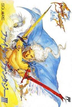 Final Fantasy III (JAP)