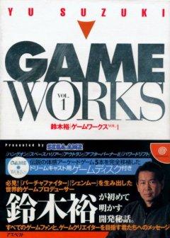 <a href='http://www.playright.dk/info/titel/yu-suzuki-gameworks-vol-1'>Yu Suzuki Gameworks Vol. 1</a>   30/30