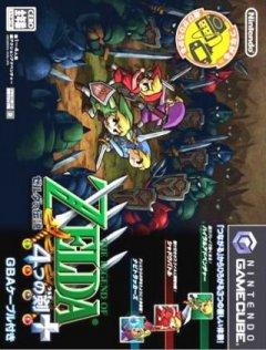 Legend Of Zelda, The: Four Swords Adventures (JAP)