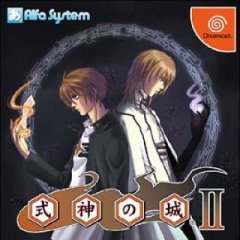 <a href='http://www.playright.dk/info/titel/shikigami-no-shiro-ii'>Shikigami No Shiro II</a> &nbsp;  8/30