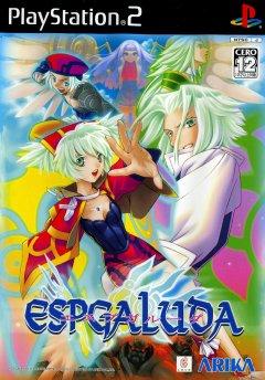 ESPGaluda (JAP)
