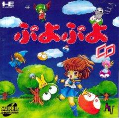 Puyo Puyo CD (JAP)