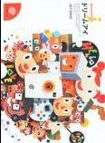 <a href='http://www.playright.dk/info/titel/dreameye/dc'>DreamEye</a>   3/30