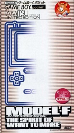 Game Boy Pocket [Famitsu Limited Edition] (JAP)