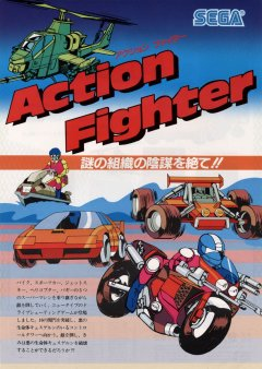 Action Fighter (JAP)
