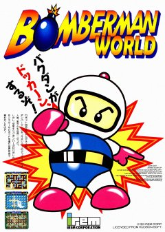 Bomberman World (JAP)
