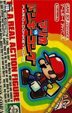 Mario Vs. Donkey Kong (JAP)