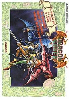 Dragon Saber (US)