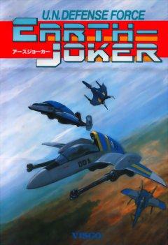 Earth Joker: U.N. Defense Force