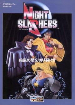 Night Slashers (JAP)