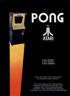 Pong (US)