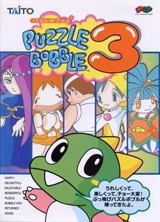 Puzzle Bobble 3 (JAP)