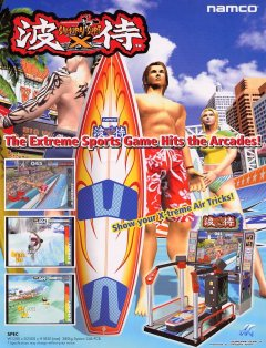 Samurai Surf X