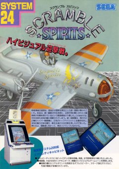 Scramble Spirits (JAP)