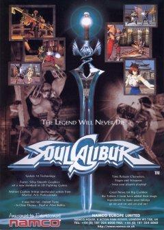 Soul Calibur (EU)