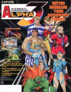 Street Fighter Alpha 3 (US)
