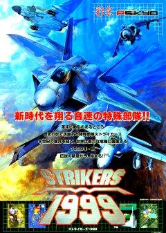 Strikers 1945 III (JAP)