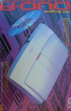 PC Engine DUO-R (JAP)