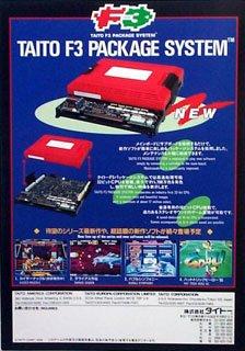Taito F3 System